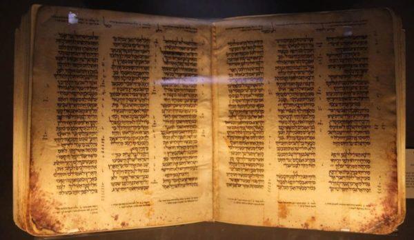 alleppo codex